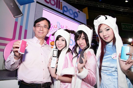 LG_Lollipop_launch