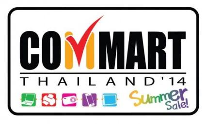 Commart 2014