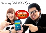 Gadget น่าฟาด Mini#06 - Samsung Galaxy S5
