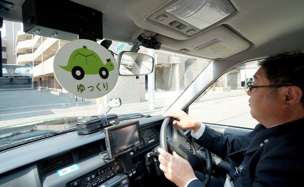 แท็กซี่ญี่ปุ่น