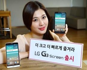 Android : LG เปิดตัว LG G3 Screen มาพร้อมชิปเซ็ต Octa-core ในประเทศเกาหลี !!
