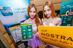 "App: NOSTRA ผนึกกำลัง จส.100 เปิดตัวแอป ""JS100 Application ROAD SAFETY LIFE SAFETY!"""