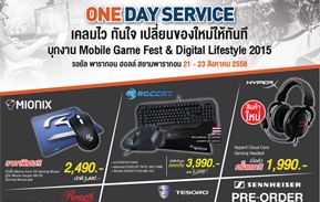 Promotion : InterPlay บุกงาน Mobile Game Fest & Digital Lifestyle 2015