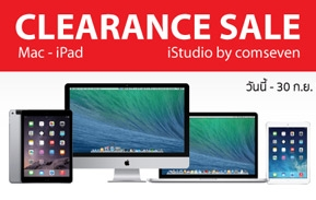 Promotion: Clearance Sale ลดกระหน่ำ ล้างสต๊อก Mac iPad รับส่วนลดสูงสุด 11,000.- ที่ร้าน iStudio by comseven!