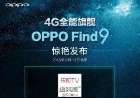 Android : มากับเขาสักที...OPPO เตรียมเปิดตัว Find 9 สมาร์ทโฟนเรือธงตัวใหม่ในวันที่ 19 กันยายนนี้ !!
