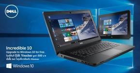 "Promotion: คุ้มสุดกับโปรโมชั่น ""Incredible 10"" จาก Dell คัดโน้ตบุ๊ก 9 รุ่นยอดนิยมอัพเกรดเป็น Windows 10 ฟรี!"