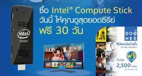 Promotion: ซื้อ Intel Compute Stick วันนี้ ให้คุณดูสุดยอดซีรีย์ฟรี 30 วันไม่อั้นผ่าน Doonee.com!