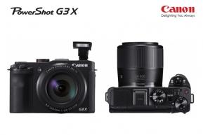 Camera : Canon เปิดตัวกล้องตระกูลซีรี่ส์ Gรุ่นล่าสุด  Powershot g3x เลนส์ระดับพรีเมี่ยมเกรด พลังซูมสูงถึง 25X