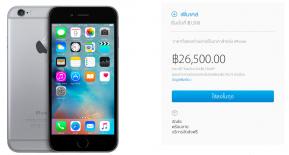 iPhone: Apple ไทยปรับลดราคา iPhone 6, iPhone 6 Plus แล้ว ส่วนรุ่นสีทอง, 128GB โบกมือลา!