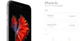 iPhone: ส่องราคา iPhone 6s, iPhone 6s Plus เครื่องเปล่าจากสิงคโปร์, ฮ่องกง, ญี่ปุ่น!