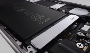 iPhone : เตรียมแบตฯสำรองหรือยัง...iPhone 6s จะมีแบตเตอรี่ความจุน้อยกว่ารุ่นก่อนอีกนิดนะจ๊ะ !!