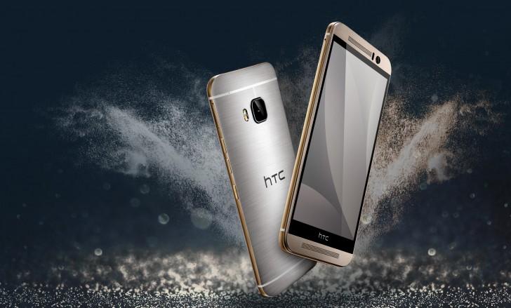 បែកធ្លាយលក្ខណៈសម្បត្តិរបស់ HTC One M9s មុនថ្ងៃដាក់បង្ហាញ