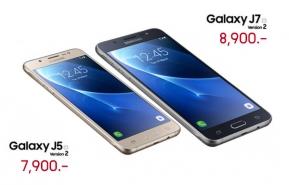 Android : Samsung ประเทศไทยเคาะราคา Galaxy J5 และ J7 Version 2 เริ่มต้นที่ 7,900 บาท วางขาย 1 มิ.ย.นี้ !!
