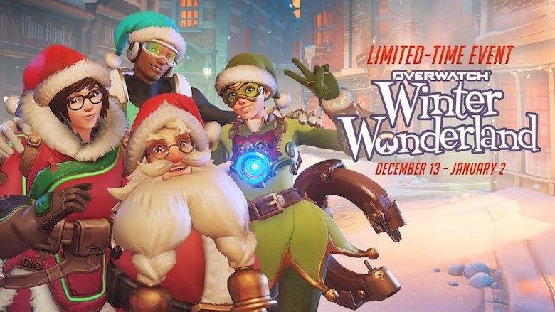 อีเวนต์ Winter Wonderland