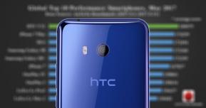 Mobile : มาแรงแซงทุกรุ่น...HTC U11 ขึ้นอันดับ 1 บนตารางทดสอบประสิทธิภาพของ AnTuTu Benchmark !!