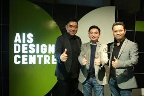 IT: AIS จับมือ TCDC เปิดให้บริการ AIS D.C. พื้นที่สร้างสรรค์แห่งใหม่แล้ววันนี้!