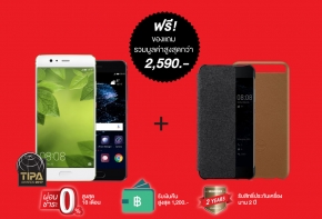 Android: Huawei P10 Series เจ๋งกว่าเดิม เพียงแค่กดอัพเกรด Firmware!
