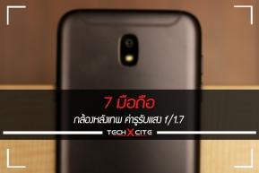 Thumb02.jpg