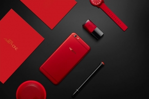OPPO-R9s-Special-Red-Edition.jpg