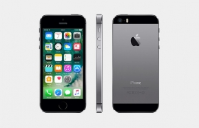 iphone5s-gallery-img-2.jpg