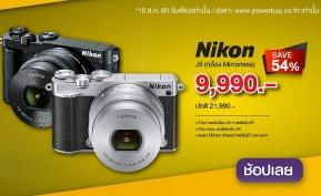 Promotion: โหดไปไหม กล้องมิเรอร์เลส Nikon 1 J5 ลดราคาเหลือแค่ 9,990 บาท วันนี้เท่านั้น!