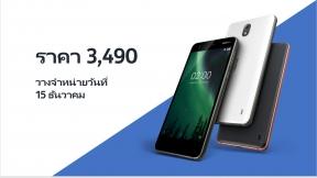 Android : เปิดตัว Nokia 2 สมาร์ทโฟนรุ่นเล็กแบตฯอึด ชาร์จเพียงครั้งเดียวใช้งานได้นาน 2 วัน !!