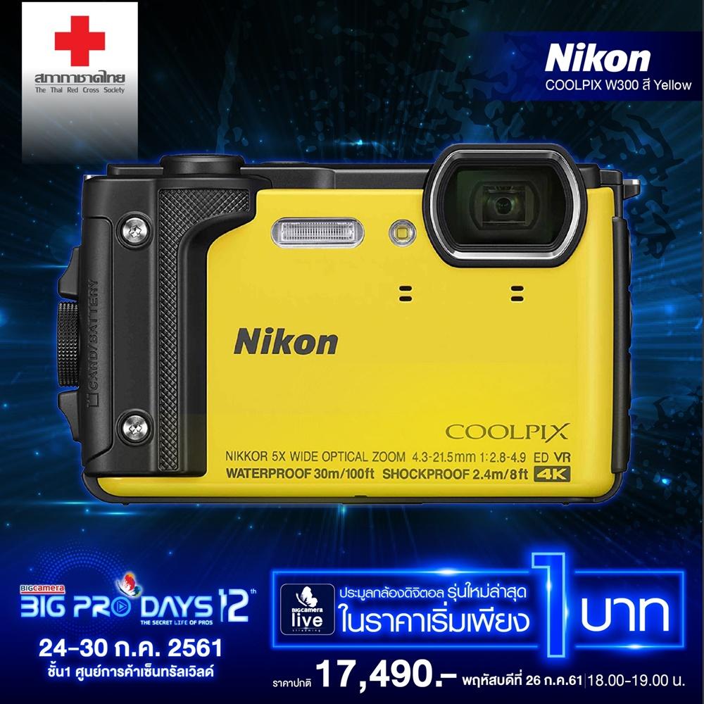 1 Fotopro X Go Plus Nikon Coolpix W300 26 30