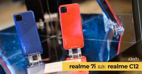 realme เปิดตัวจัดเต็มด้วย realme C12 พลังด้วยแบตยักษ์ 6,000 mAh ในราคาเริ่มต้นเพียง 1 บาท พร้อม realme 7i และผลิตภัฑณ์ AIoT เพียบ !