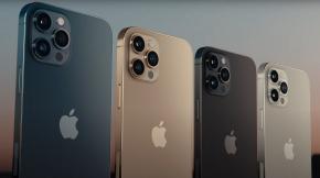 เผยข้อมูล iPhone 12 มาพร้อม RAM 4GB ส่วน iPhone 12 Pro 6GB และผลทดสอบ Geekbench แรงกระชากใจ !!