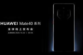 HUAWEI Mate40 Pro อาจมาพร้อมกล้องหลัง 6 ตัว อัปเกรดงานวิดีโอขั้นเทพและมีดีไซน์กล้องแบบ 8 เหลี่ยม !!