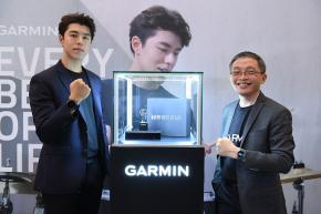 """GARMIN เปิดตัว """"นาย-ณภัทร"""" ไลฟ์สไตล์พรีเซนเตอร์คนแรกของไทย ตอกย้ำผู้นำตลาดสมาร์ทวอทช์ ขยายสู่ตลาด Active Lifestyle"""""""