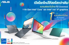 ASUS เปิดตัวผลิตภัณฑ์ใหม่ที่มาพร้อม 11th Gen Intel® Core™ นำโดย ASUS VivoBook Series และ ASUS ZenBook UX425