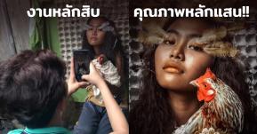 สุดทึ่ง!! ชมภาพถ่าย Portrait กับฉาก DIY ราวกับหลุดมาจากปกนิตยสารด้วย Huawei Y6P และ iPhone 6 Plus