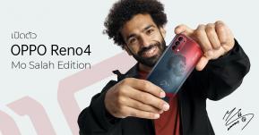 แฟนผีไม่ถูกใจสิ่งนี้! เปิดตัว OPPO Reno4 Mo Salah Edition เอาใจแฟนหงส์ด้วยดีไซน์สุดงาม