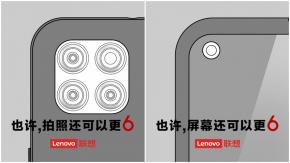 Lenovo ปล่อยภาพทีเซอร์สมาร์ทโฟนรุ่นใหม่ พร้อมท้าชน Redmi Note 9 ที่เพิ่งเปิดตัว