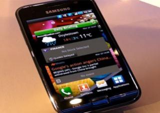 Mobile: Samsung Galaxy S II รุ่นซีพียู NVIDIA Tegra 2 จ่อ ...