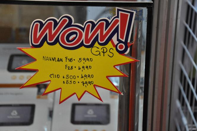 Commart 2011: เก็บตกราคาเด็ดโปรโมชั่นโดนใจคนรัก IT จากงาน Commart